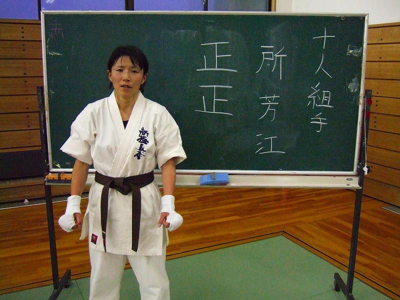 20081207_164555_fujifilmfinepix_f_2